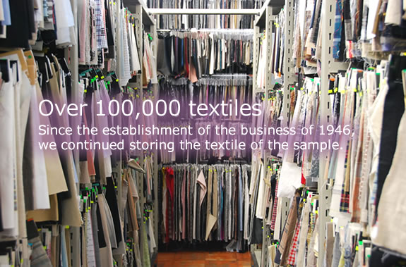 Over 100,000 textiles